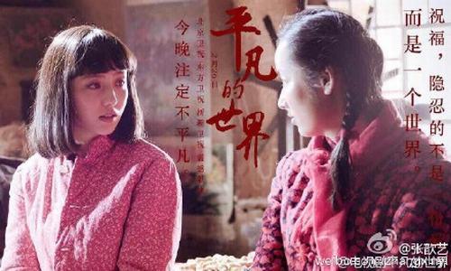 Phim Trung Quốc gây tranh cãi vì xuất hiện người ngoài hành tinh - 8