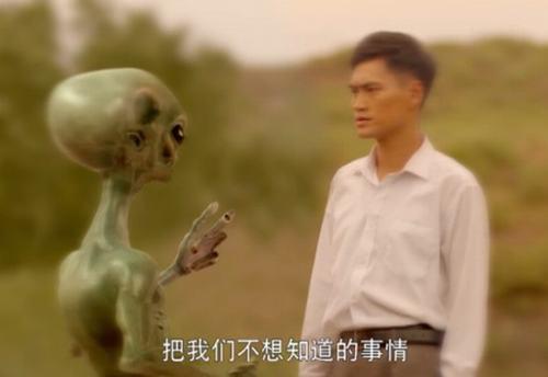 Phim Trung Quốc gây tranh cãi vì xuất hiện người ngoài hành tinh - 2