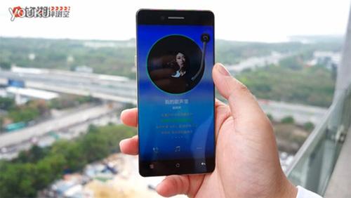 Oppo R7 với viền màn hình siêu mỏng xuất hiện - 1