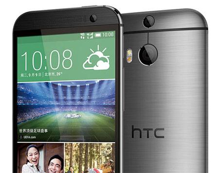 """HTC One M7, M8 và một tuần """"siêu"""" giảm giá - 5"""