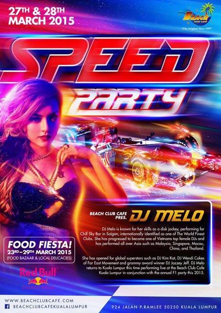 DJ Melo đắt show hơn sau cuộc thi The Remix - 2