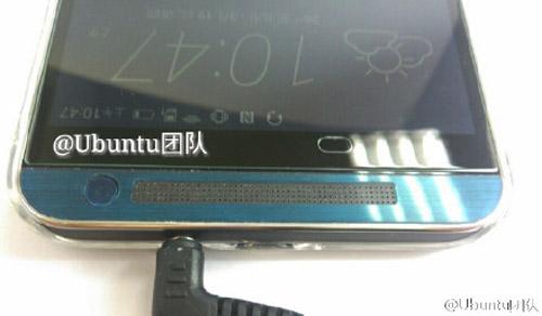 HTC One E9 màn hình 5,5 inch QHD lộ diện - 4