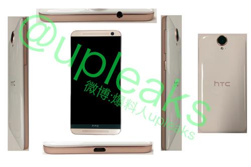 HTC One E9 màn hình 5,5 inch QHD lộ diện - 1