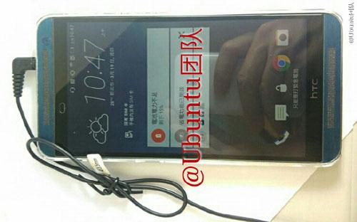 HTC One E9 màn hình 5,5 inch QHD lộ diện - 2