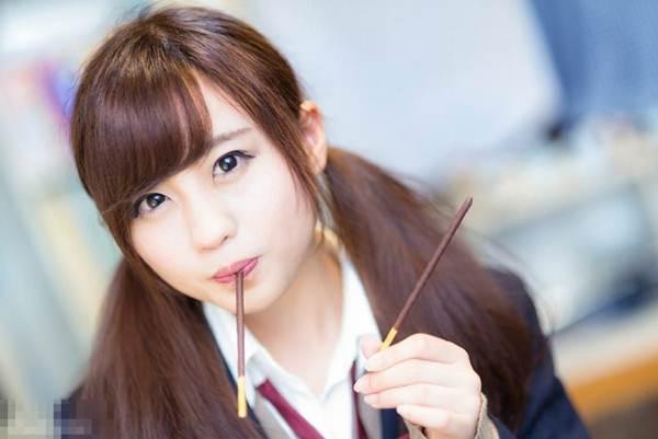 Bộ ảnh tình yêu lãng mạn của thiếu nữ Nhật - 14