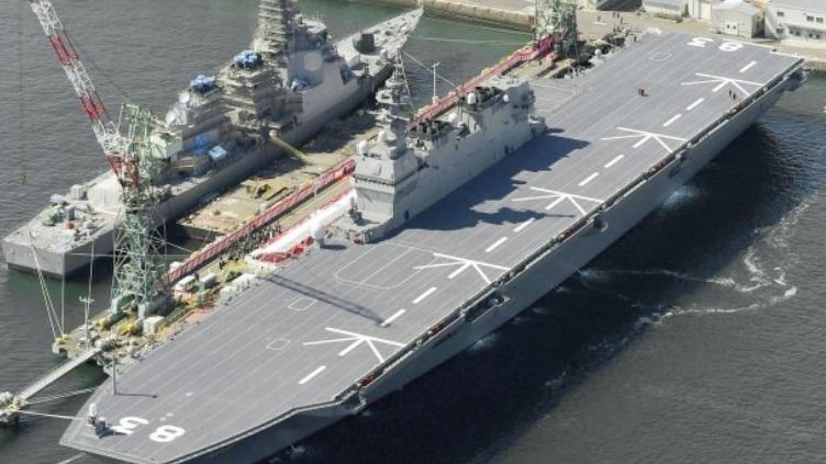Nhật ra mắt tàu chiến khủng chuyên lùng tàu ngầm TQ - 2