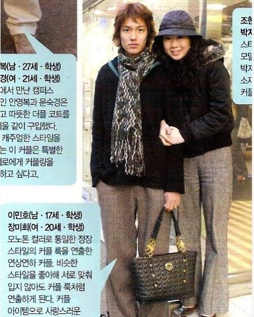 """7 người đẹp có """"ồn ào"""" tình cảm với Lee Min Ho - 1"""