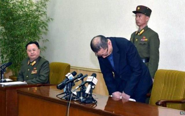 Triều Tiên tuyên bố bắt giữ 2 gián điệp Hàn Quốc - 1