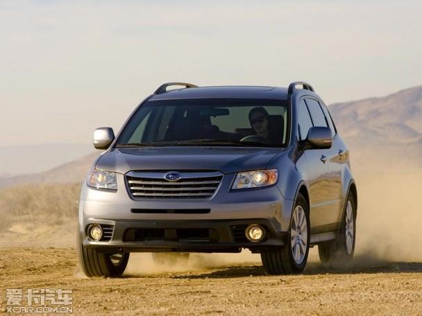 Subaru sẽ tung mẫu SUV 7 chỗ trong năm 2017 - 1
