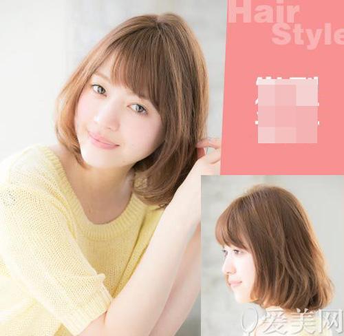 Những kiểu tóc ngắn giúp bạn trẻ ra vài tuổi - 7