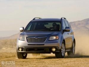 Subaru sẽ tung mẫu SUV 7 chỗ trong năm 2017