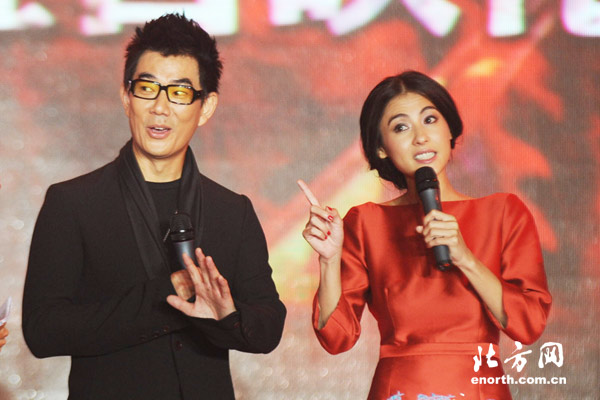 Trương Bá Chi nhận vai diễn bất chấp nguy cơ tẩy chay - 3