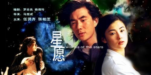 Trương Bá Chi nhận vai diễn bất chấp nguy cơ tẩy chay - 2