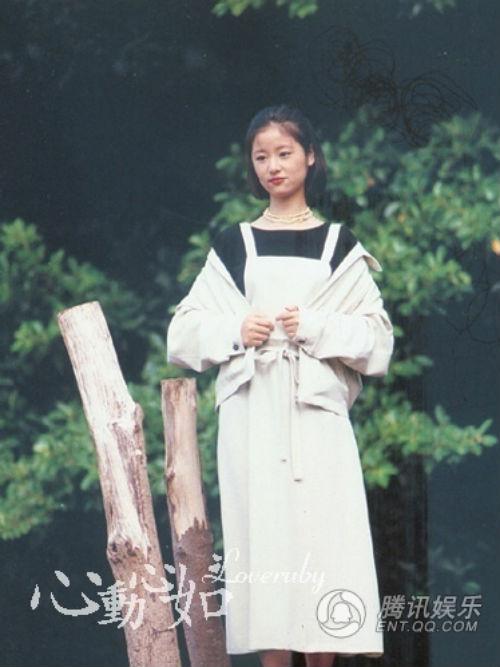 Bất ngờ với vẻ đẹp của Lâm Tâm Như năm 17 tuổi - 7