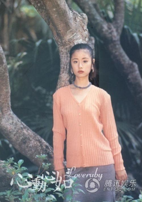 Bất ngờ với vẻ đẹp của Lâm Tâm Như năm 17 tuổi - 1