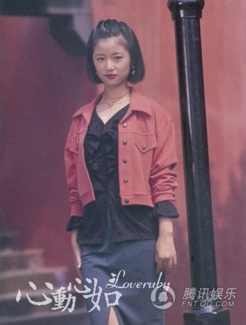 Bất ngờ với vẻ đẹp của Lâm Tâm Như năm 17 tuổi - 4