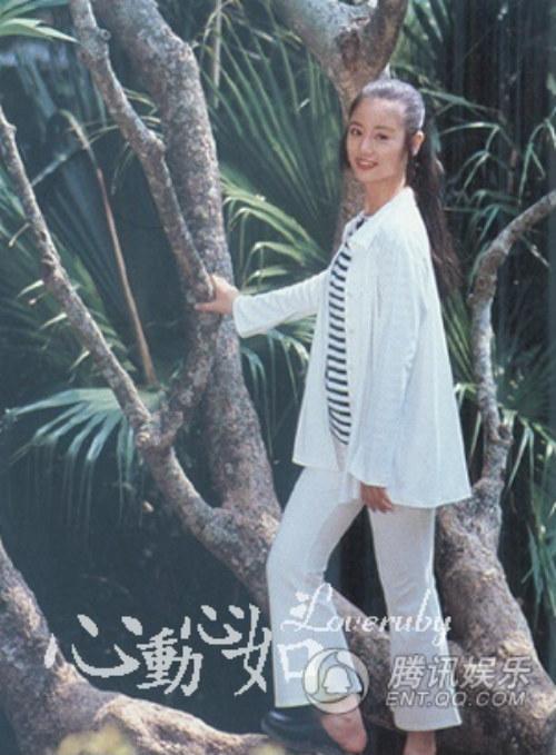Bất ngờ với vẻ đẹp của Lâm Tâm Như năm 17 tuổi - 9
