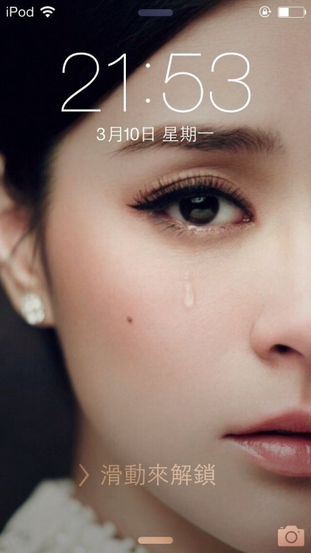 Trần Quán Hy viết thư xin lỗi nạn nhân vụ ảnh nóng - 2