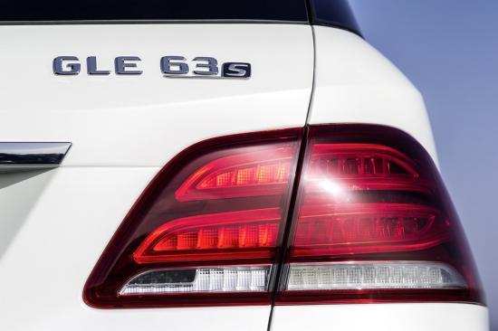 Video đầu tiên về Mercedes-Benz GLE 2016 - 6