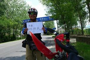 TQ: Đạp xe 3000 km để cầu hôn bạn gái
