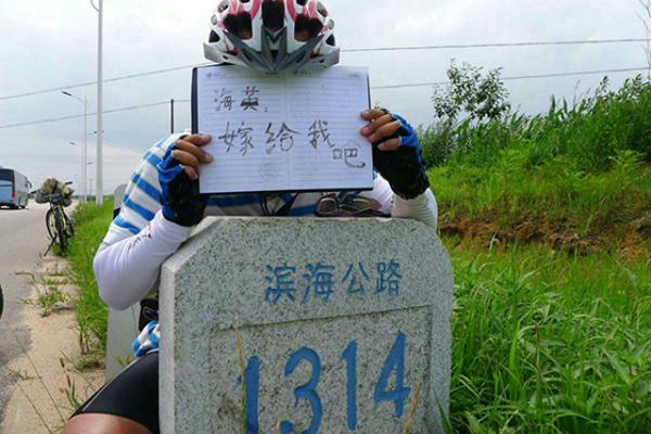 Chàng trai đạp xe 3000 km để cầu hôn người yêu - 1