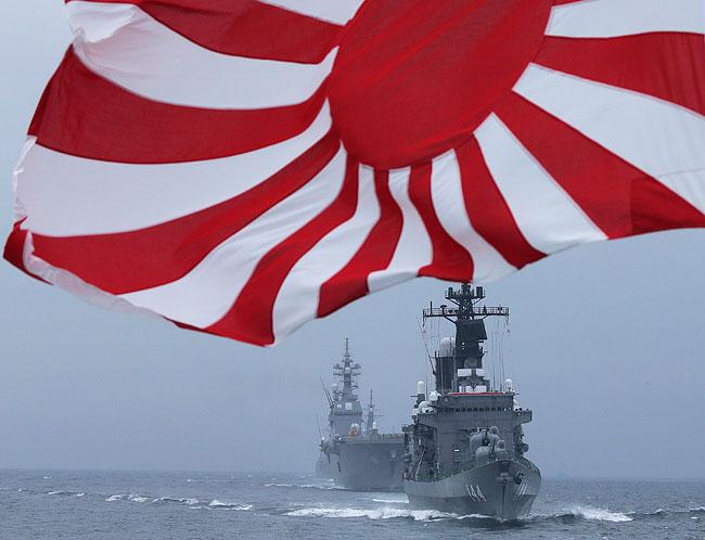 Mỹ, Nhật sẽ tăng cường tuần tra, diễn tập ở Biển Đông - 2