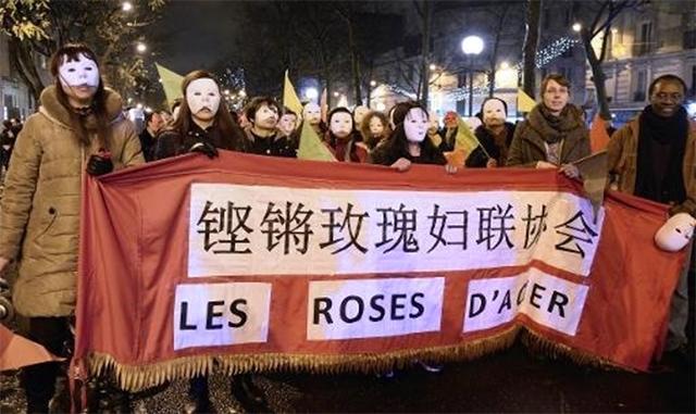 Pháp bỏ luật chống mại dâm vì bị gái bán hoa phản ứng - 1
