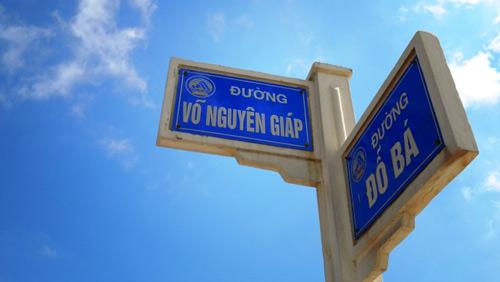 Cận cảnh Đại lộ chủ quyền ở Đà Nẵng - 3