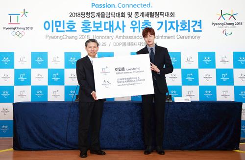 Top 10 sự kiện đáng nhớ của Lee Min Ho trong năm qua - 5