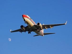 Thế giới - TQ: Nữ hành khách mở cửa máy bay đòi tự tử