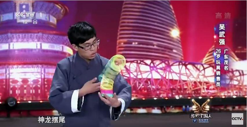 Video: Màn biểu diễn 'ảo' nhất trên truyền hình Trung Quốc - 1