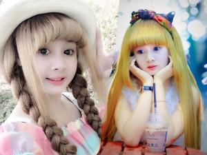 Bạn trẻ - Cuộc sống - Thiếu nữ Gia Lai có gương mặt xinh như búp bê