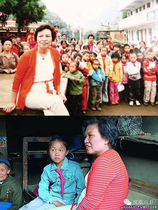 Cuộc đời cô độc của 'gái xấu' nhất màn ảnh Hong Kong - 7