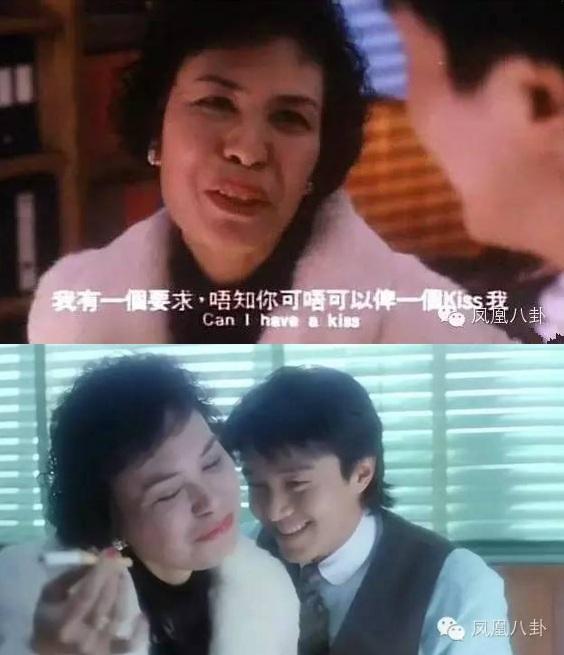 Cuộc đời cô độc của 'gái xấu' nhất màn ảnh Hong Kong - 4