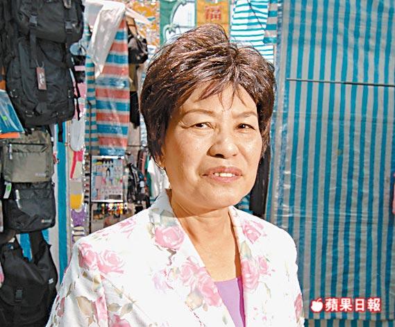 Cuộc đời cô độc của 'gái xấu' nhất màn ảnh Hong Kong - 8