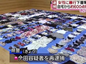 Phi thường - kỳ quặc - Bắt tên trộm thích sưu tầm đồ lót phụ nữ ở Nhật Bản