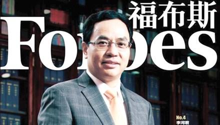 """Những tỷ phú""""bốc hơi"""" trên sàn chứng khoán Trung Quốc - 1"""