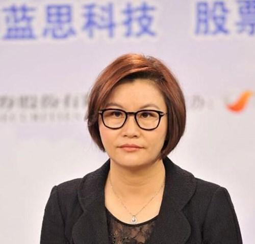 """Những tỷ phú""""bốc hơi"""" trên sàn chứng khoán Trung Quốc - 3"""