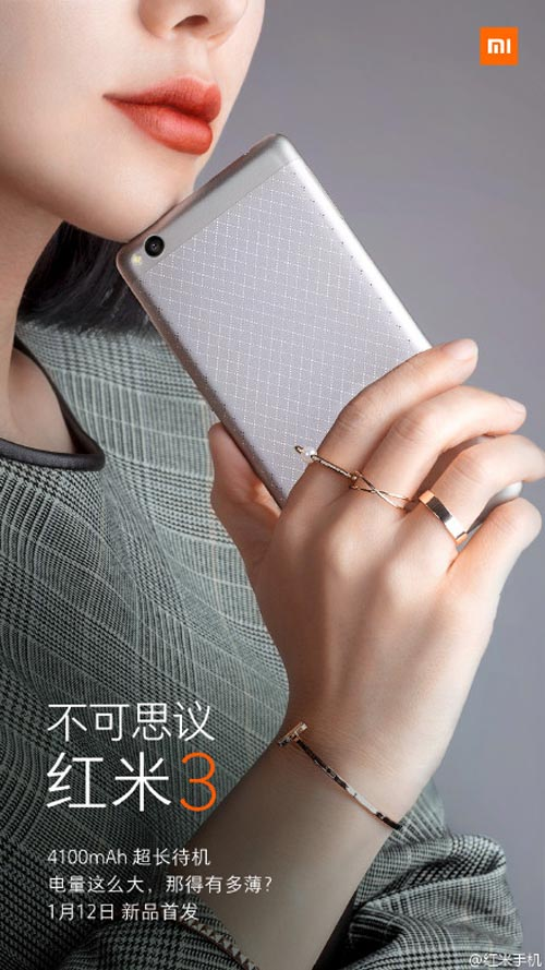 """Xiaomi Redmi 3 pin """"khủng"""", giá mềm sắp ra mắt - 1"""
