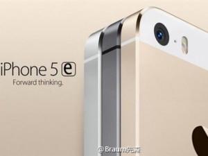 Thời trang Hi-tech - iPhone 5e sẽ sở hữu màn hình 4 inch
