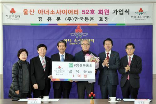 Cha của Kim Tae Hee lọt top siêu giàu ở Hàn Quốc - 2