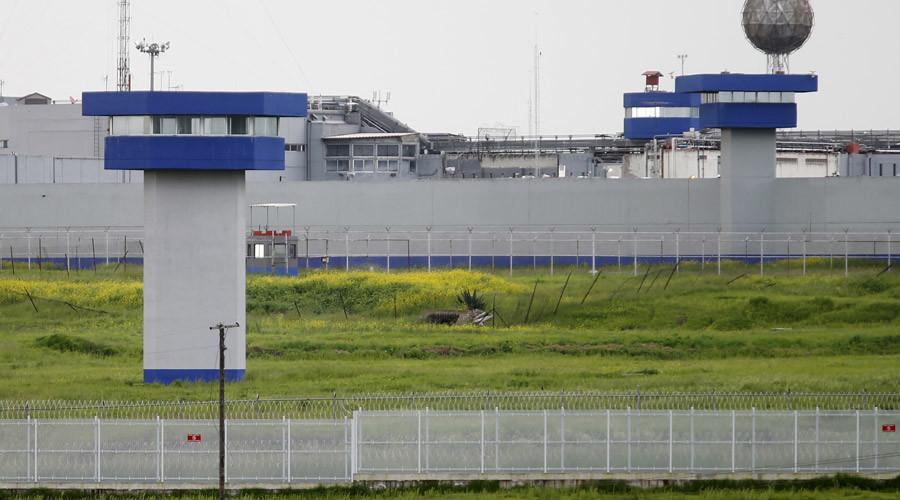 Trùm ma túy Mexico liên tục bị chuyển phòng giam - 2