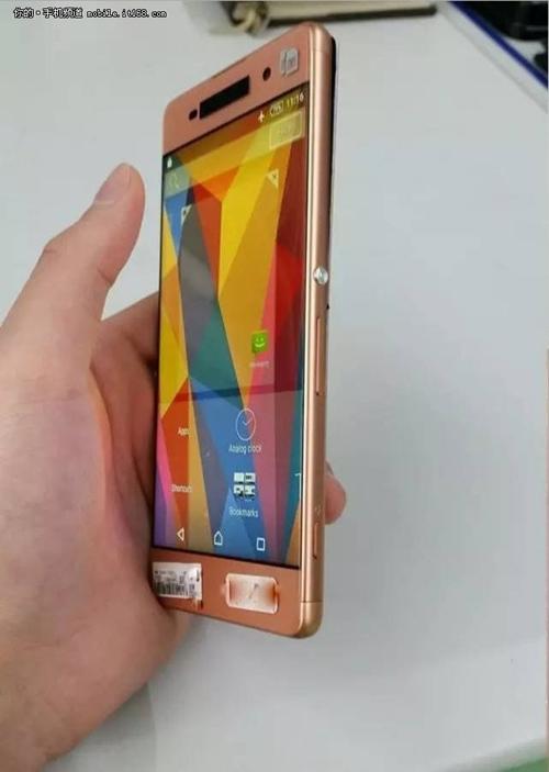 Sony Xperia C6 lộ ảnh thực tế, viền màn hình siêu mỏng - 2