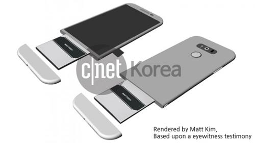 Lộ ảnh LG G5 có thể trượt phần vỏ để thay pin - 1
