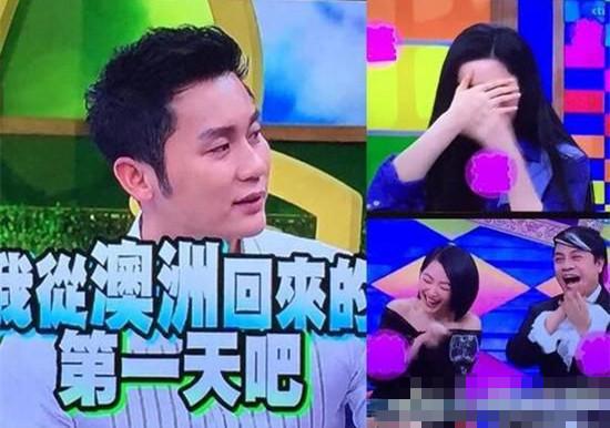 Phạm Băng Băng xấu hổ vì bạn trai nói chuyện thầm kín - 3