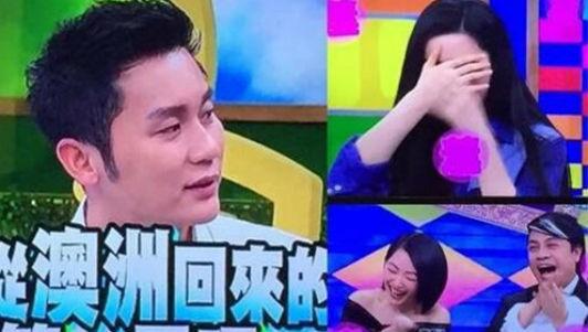 Phạm Băng Băng xấu hổ vì bạn trai nói chuyện thầm kín