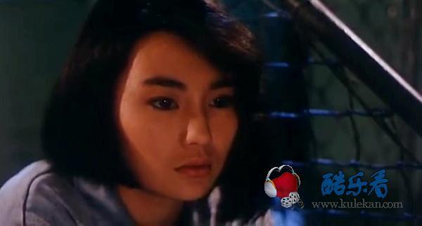Video phim: Trương Mạn Ngọc bị gã 2 tạ 'làm nhục' - 4