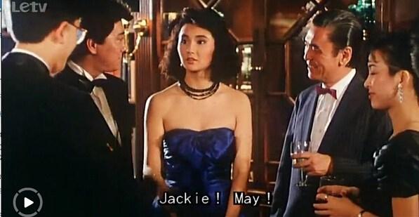 Video phim: Trương Mạn Ngọc bị gã 2 tạ 'làm nhục' - 3