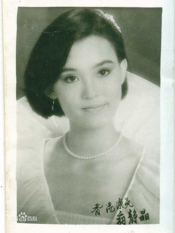 Chuyện tình sao nữ 14 tuổi với truyền nhân Hoàng Phi Hồng - 4