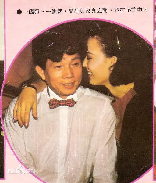 Chuyện tình sao nữ 14 tuổi với truyền nhân Hoàng Phi Hồng - 1